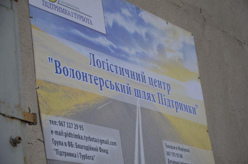 В Мариуполе открыли волонтерский логистический центр (ФОТО+ВИДЕО), фото-1