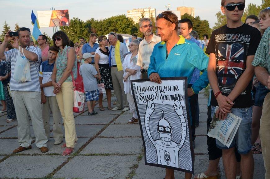 В Мариуполе киевские артисты поддержали жителей на концерте (ФОТО+ВИДЕО), фото-44