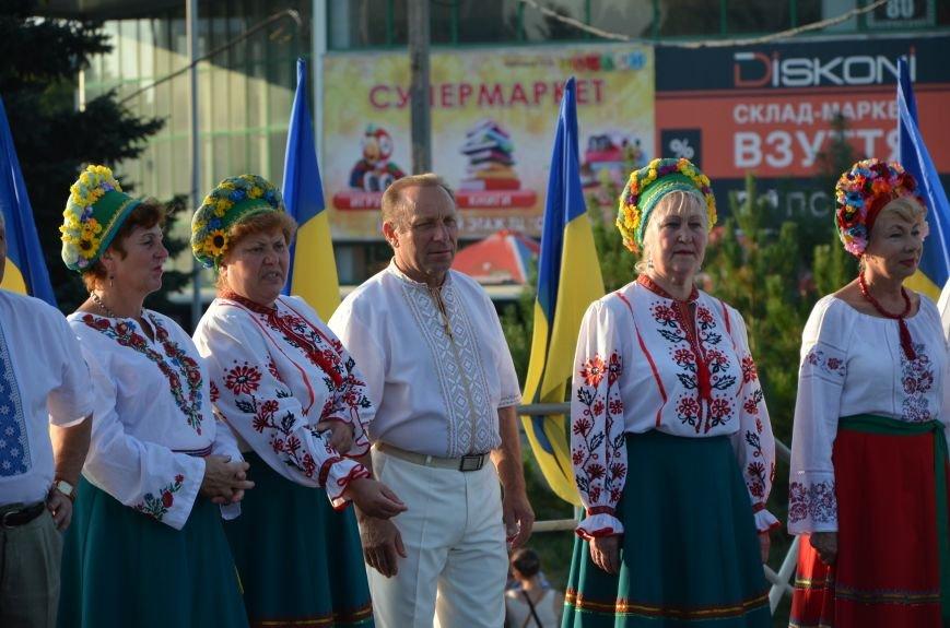 В Мариуполе киевские артисты поддержали жителей на концерте (ФОТО+ВИДЕО), фото-16