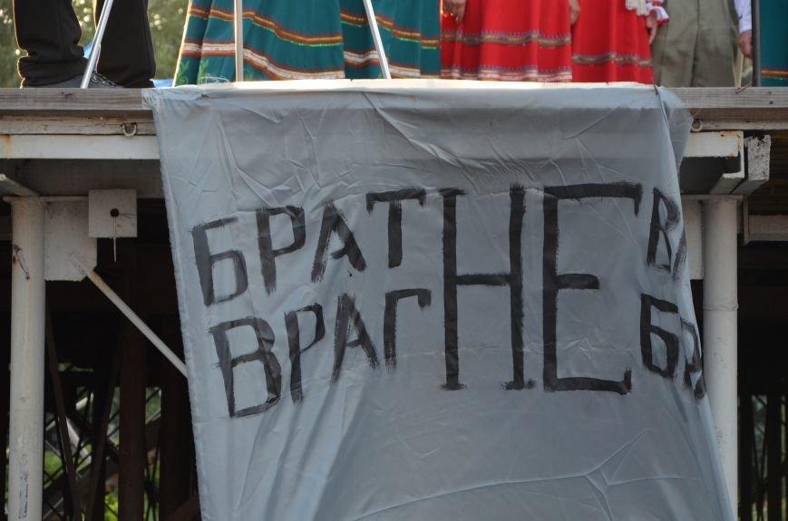 В Мариуполе киевские артисты поддержали жителей на концерте (ФОТО+ВИДЕО), фото-42