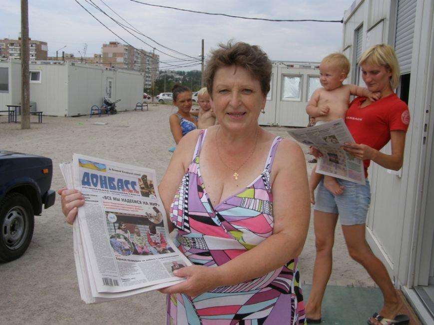 Запорожским переселенцам раздали газету с новостями Донбасса (ФОТОРЕПОРТАЖ) (фото) - фото 1