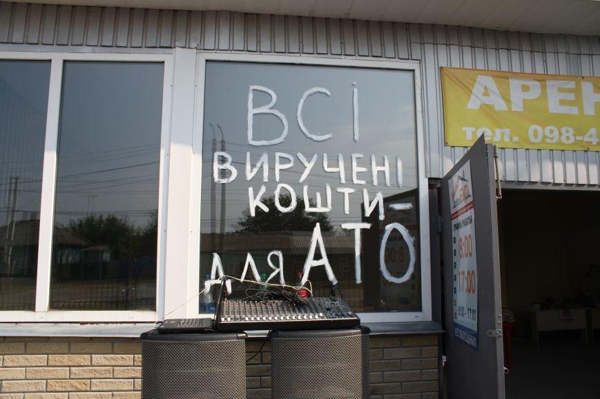 Гаражний розпродаж в Конотопі розпочався(Фото), фото-5