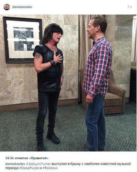 Дмитрий Медведев выложио в свой Инстаграмм фото с рок-звездой Джо Линном Тернером в ялтинском «Юбилейном» (фото) - фото 1