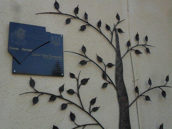 Біля меморіальної дошки Тарасу Дорошу з'явилося символічне деревце (ФОТО) (фото) - фото 1