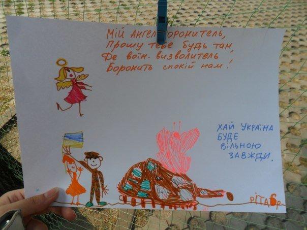 «Повертайтеся живими»: У центрі Львова малювали зворушливі листи для військових (ФОТО+ВІДЕО) (фото) - фото 1