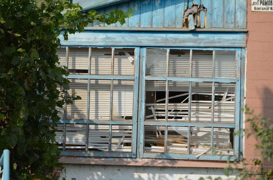 Сартана после обстрела: жители восстанавливают дома и ругают военных (ФОТО+ВИДЕО), фото-17