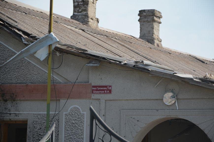 Сартана после обстрела: жители восстанавливают дома и ругают военных (ФОТО+ВИДЕО), фото-11
