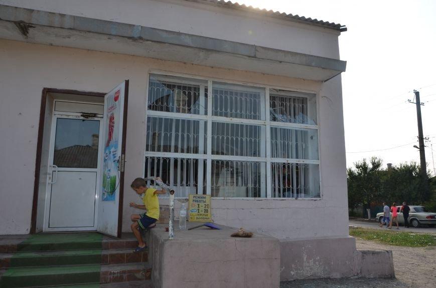 Сартана после обстрела: жители восстанавливают дома и ругают военных (ФОТО+ВИДЕО), фото-46