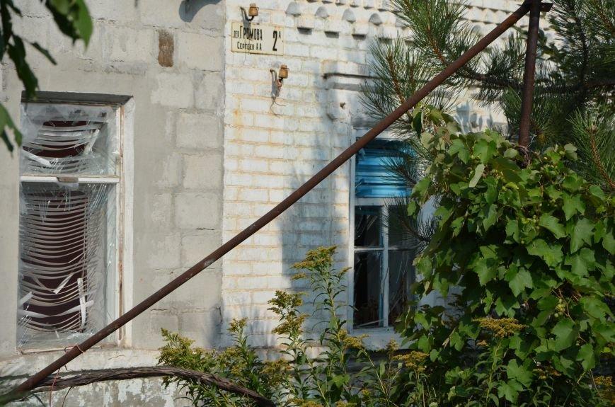 Сартана после обстрела: жители восстанавливают дома и ругают военных (ФОТО+ВИДЕО), фото-8
