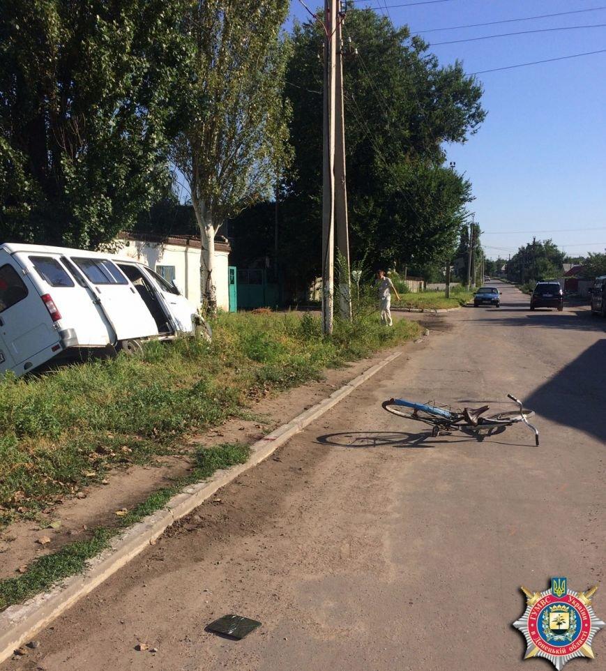ГАИ ДТП 17.08.2015 ул. Хабаровська ул. Мостова 4