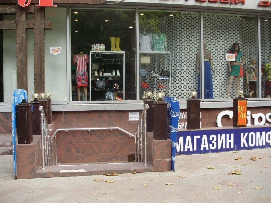 В Николаеве коммунальщики «наказали» 6 недобросовестных предпринимателей (ФОТО) (фото) - фото 3