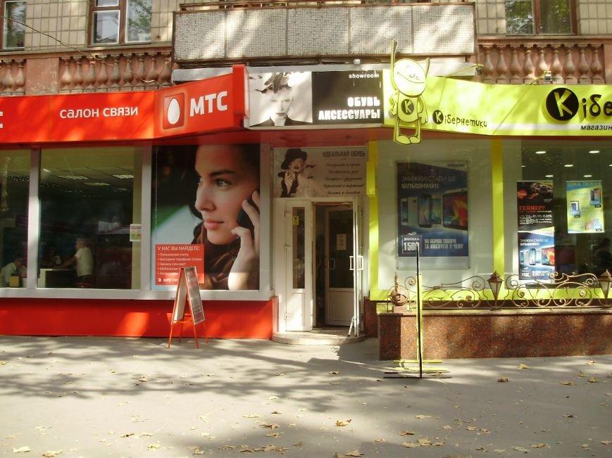 В Николаеве коммунальщики «наказали» 6 недобросовестных предпринимателей (ФОТО) (фото) - фото 1