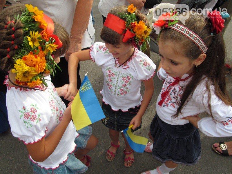 Основні заходи з відзначення в Кременчуці 24-ї річниці незалежності України, фото-1