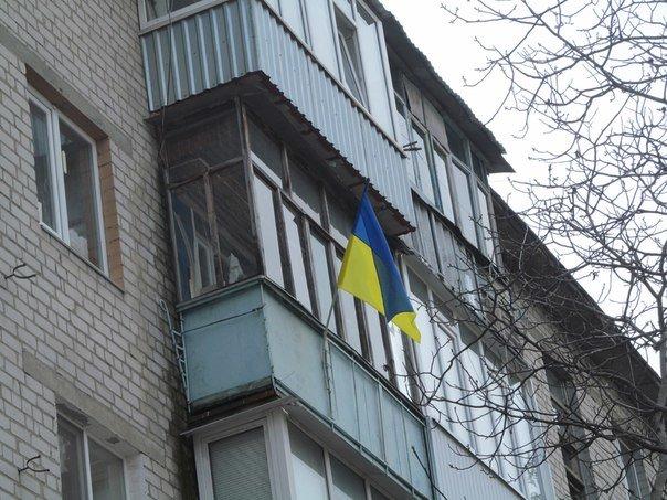 Кременчужан просят развесить национальные флаги к Дню национального флага и Дню независимости Украины (фото) - фото 1