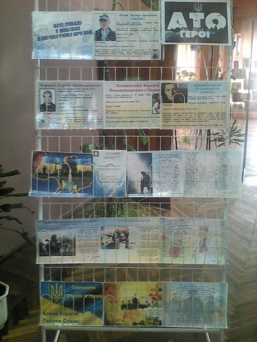 Краматорская центральная библиотека готовится ко Дню рождения Украины, фото-1