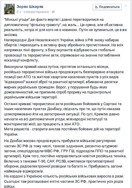 Screenshot - 17.08.2015 - 17:28:12