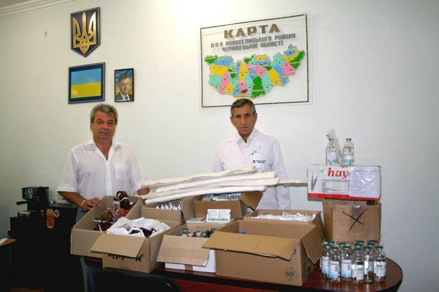 Медики Новоселиччіни відправили медикаменти для польового госпіталю в зону АТО (фото) - фото 1