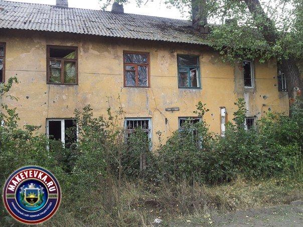 В связи с активизацией боевых действий в Макеевке создаются круглосуточные оперативные штабы (фото) - фото 1