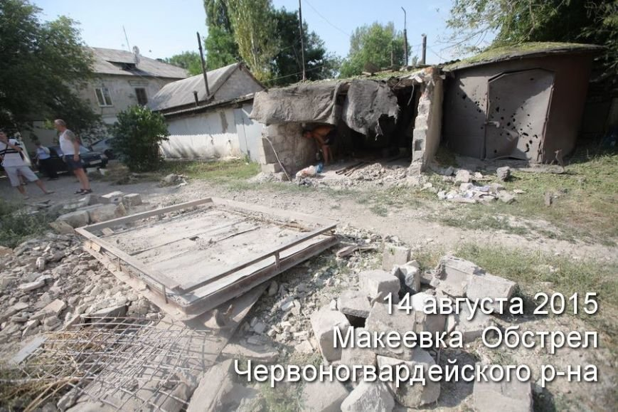 Последствия обстрелов в Макеевке (фоторепортаж) (фото) - фото 1