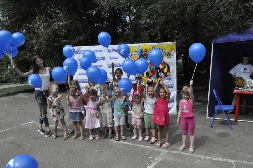 Днепропетровские активисты Оппозиционного блока провели праздник Медового Спаса для детей (фото) - фото 8