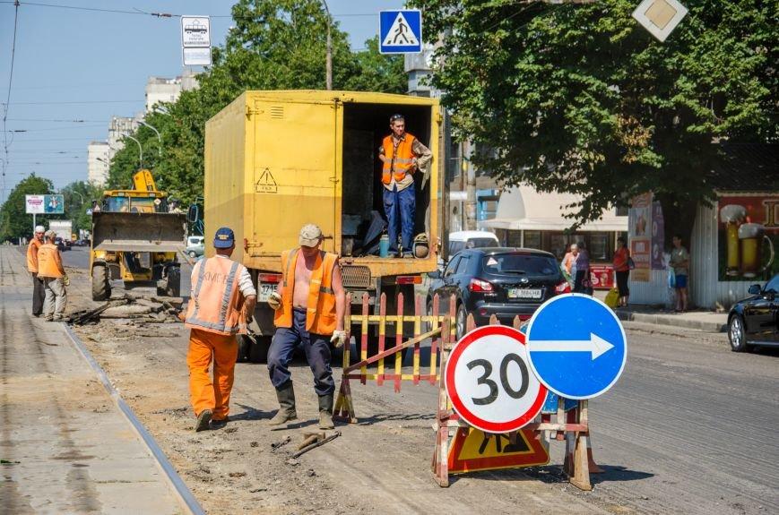 Валентин Резниченко увеличил нынешний план ремонта дорог Днепропетровщины вдвое (ФОТО), фото-4