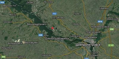 На левом берегу Днепродзержинска обнаружена аномальная зона и портал в иной мир, фото-1