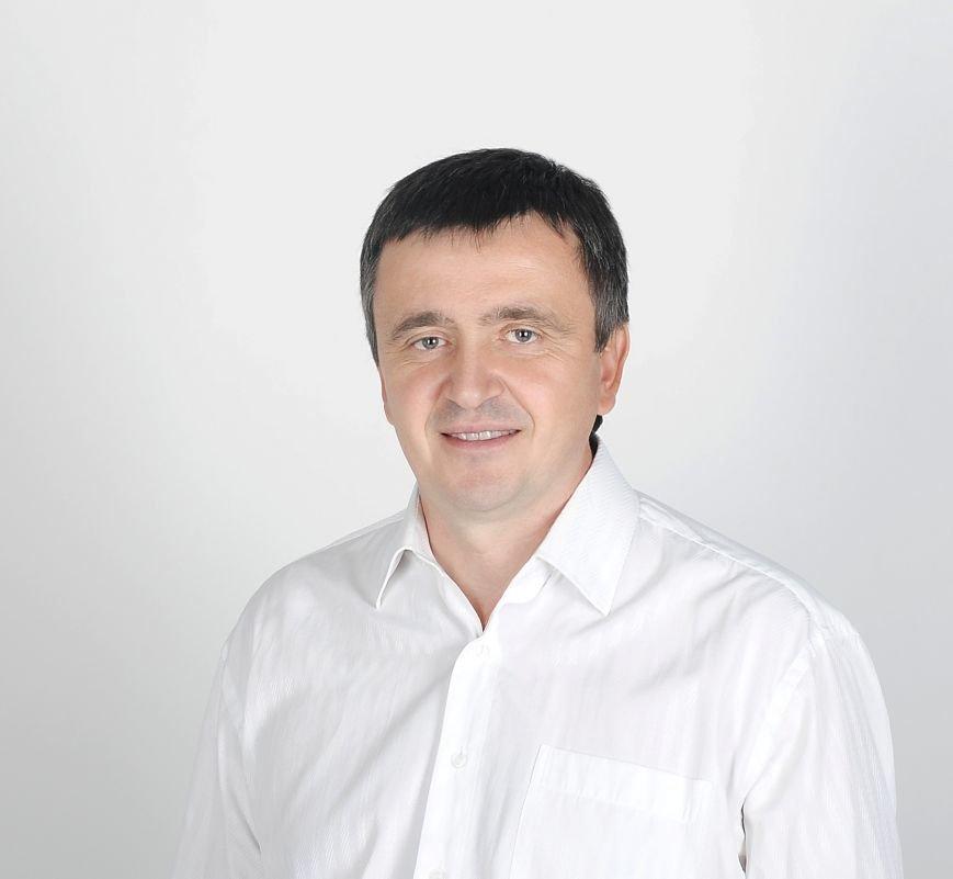 Любомир Григ портрет