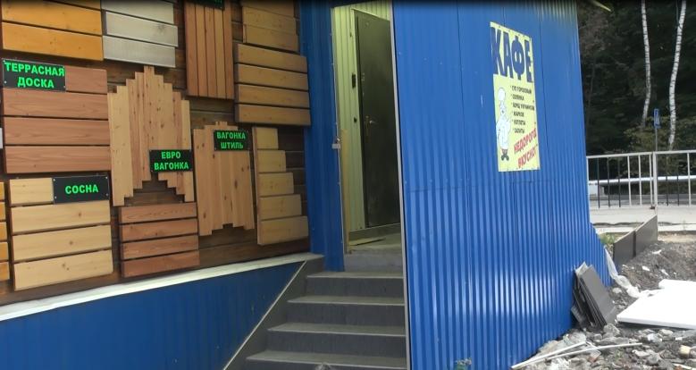 В Мосрентгене ликвидирован притон для занятия проституцией (фото) - фото 1
