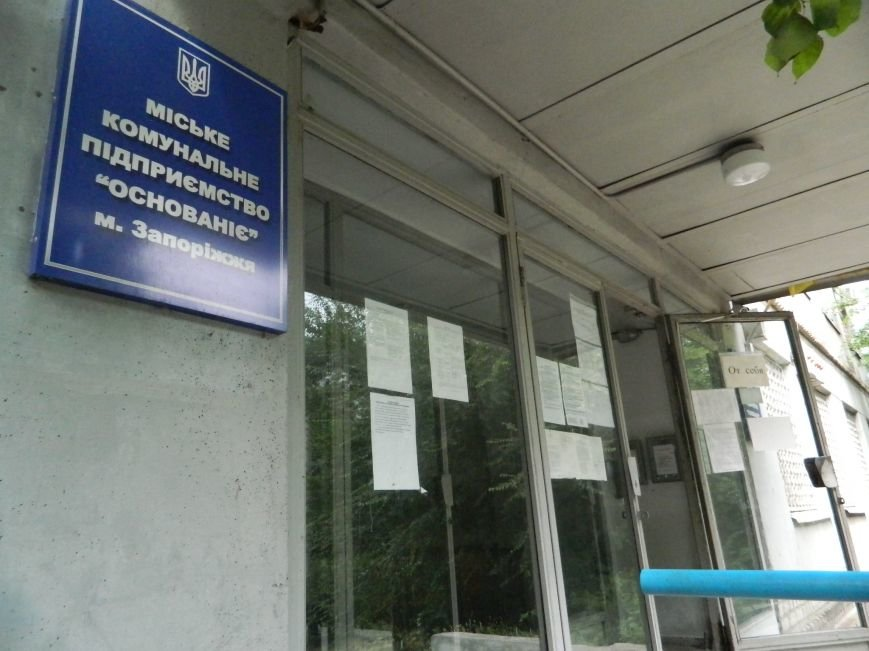 Алексей Гавриков: «Создание «Основания» было большой ошибкой» (фото) - фото 1