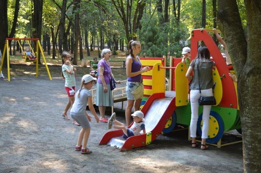"""Компанія """"Реноме"""" подарувала майданчик, для діток з особливими потребами (фото) - фото 1"""