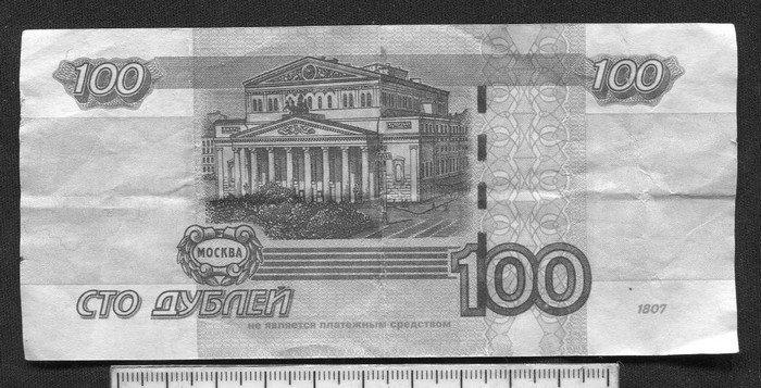 В Гродно студенты попросили кассира разменять 500 евро – фальшивку разоблачили судэксперты (фото) - фото 4