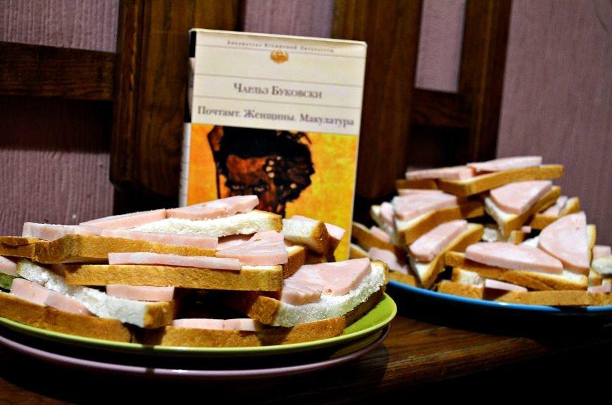 Хліб з шинкою