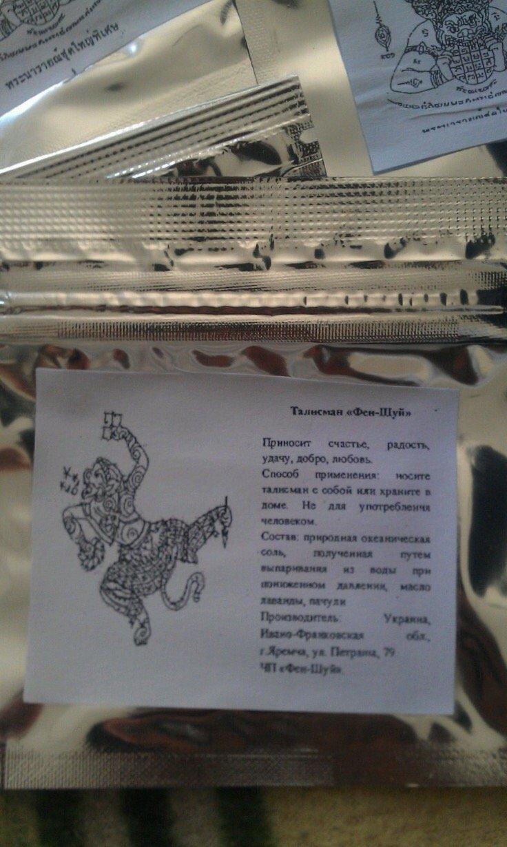 На левобережье Днепродзержинска нашли ларек с курительными смесями (фото) - фото 2