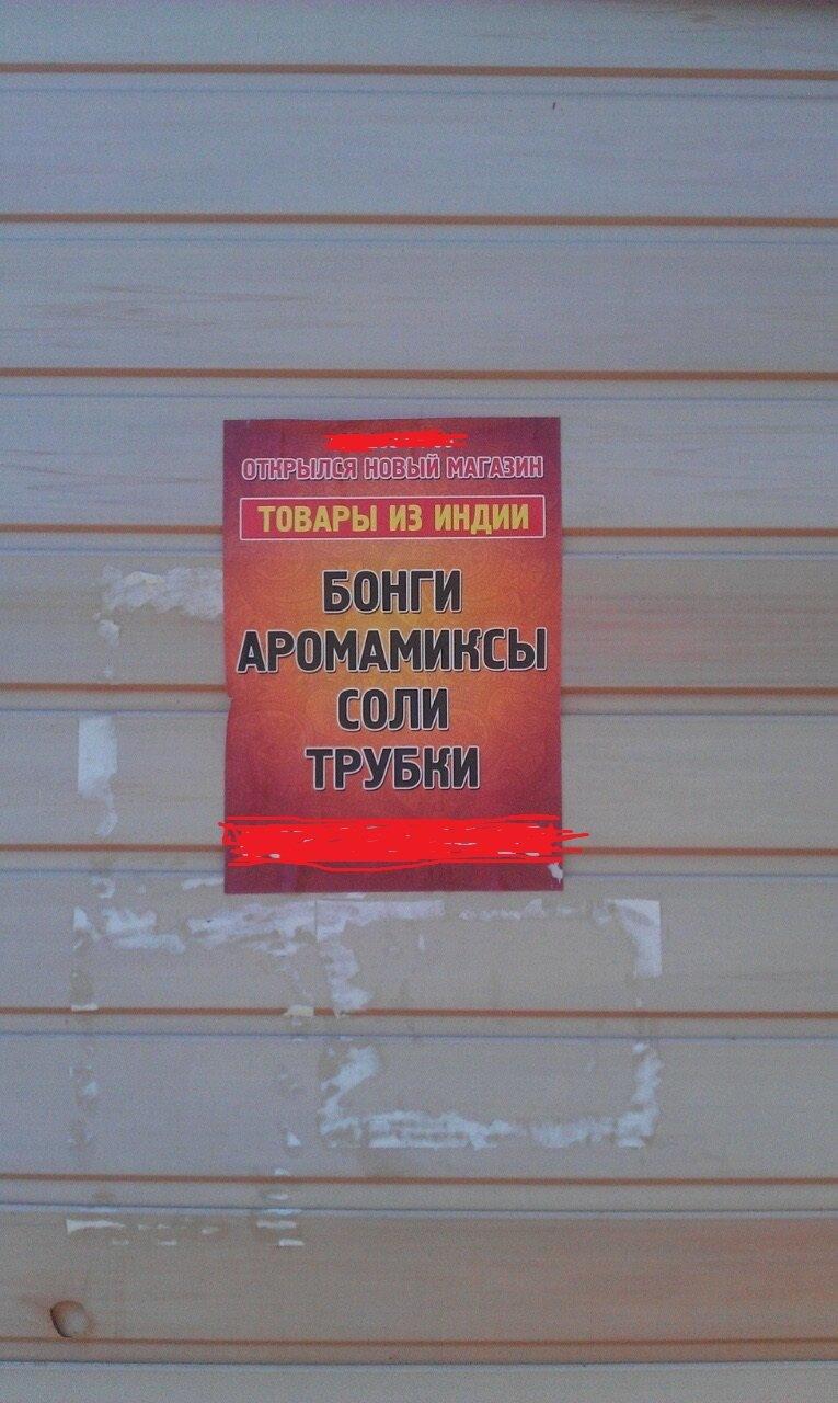 На левобережье Днепродзержинска разоблачили ларек с курительными смесями (фото) - фото 2