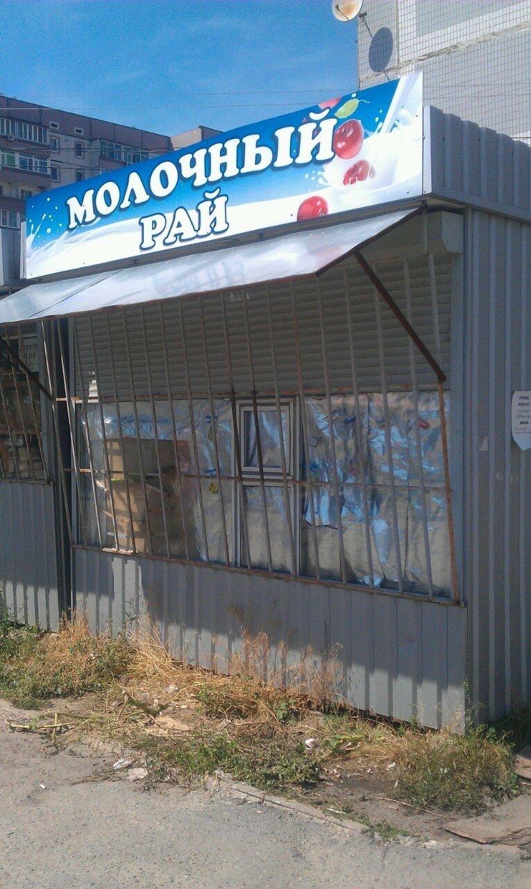 На левобережье Днепродзержинска разоблачили ларек с курительными смесями (фото) - фото 3