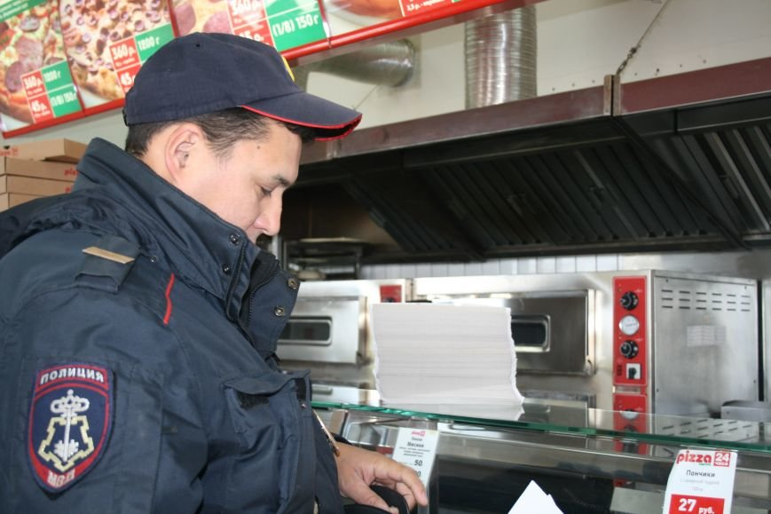 В пиццерии «Pizza Express 24» на 42- м км Калужского шоссе был пробит чек с непросматриваемыми ценами! (ФОТО), фото-1