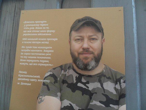 «Нас єднає Україна»: у центрі Львова висять плакати, які показують схожість Заходу та Сходу (ФОТО) (фото) - фото 1