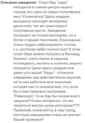 кеды1