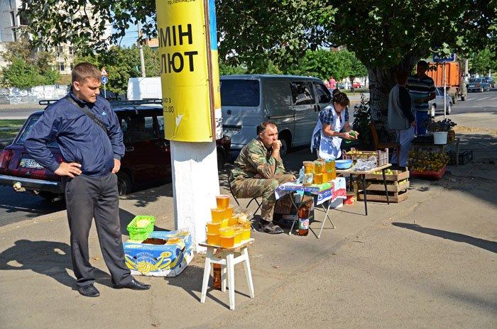 В Николаеве отмечают Яблочный Спас (ФОТОРЕПОРТАЖ), фото-8