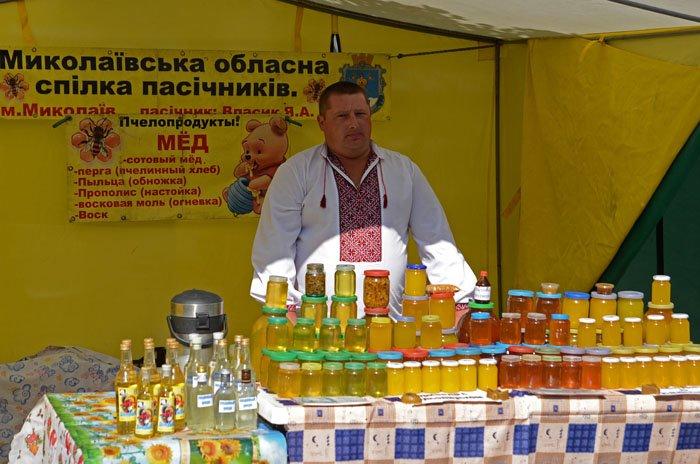 В Николаеве отмечают Яблочный Спас (ФОТОРЕПОРТАЖ), фото-2