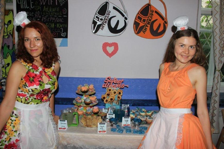 Ресторанный день в Бердянске: праздник для души (фото) - фото 1