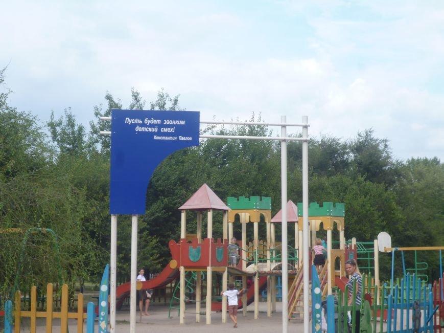 В Кривом Роге реконструировали за бюджетные средства детские площадки и «триумфальные арки» (ФОТО) (фото) - фото 1