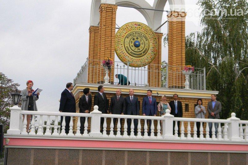 Кременчугскому Гонгу мира скоро исполнится 5 лет, фото-1