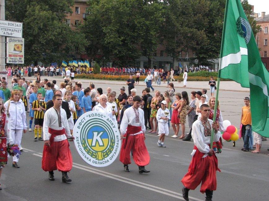 Урочистий марш центром Херсона