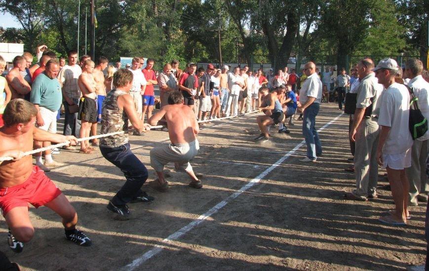 Обласні сільські спортивні ігри