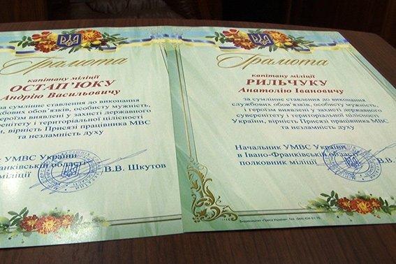 Прикарпатські борці з економічною злочинністю з честю виконали службові завдання в зоні АТО (ФОТО) (фото) - фото 1