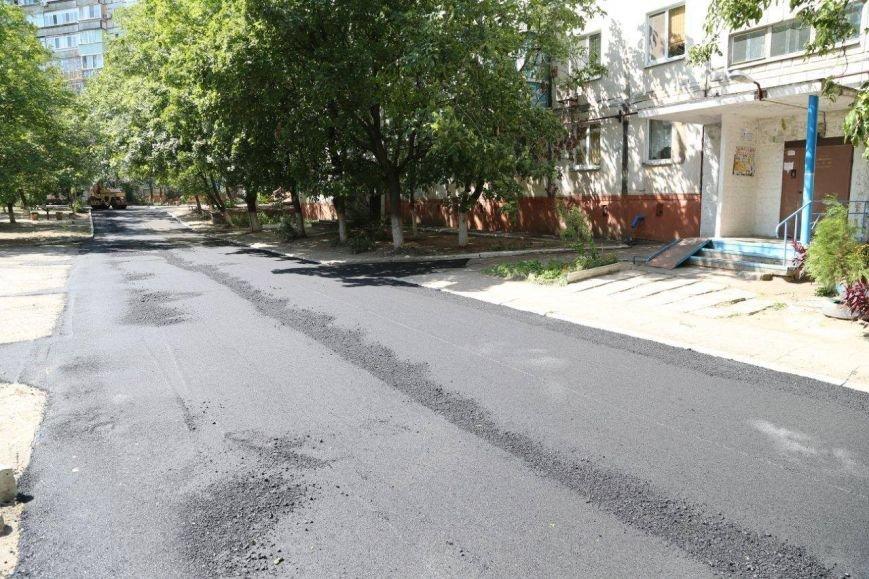 Метинвест завершил ремонт внутриквартальных дорог микрорайона Восточный (ФОТО) (фото) - фото 1