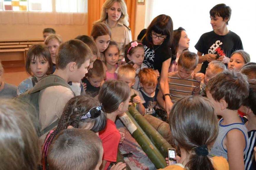 Криворожские спасатели рассказали детям, что делать при обнаружении взрывоопасного предмета (ФОТО) (фото) - фото 1