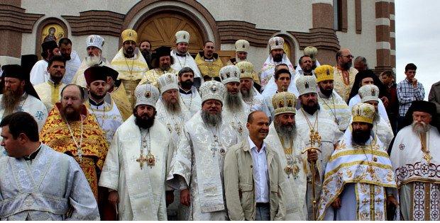 Митрополит Онуфрій відвідав хутір Слатино на Буковині (фото) - фото 12