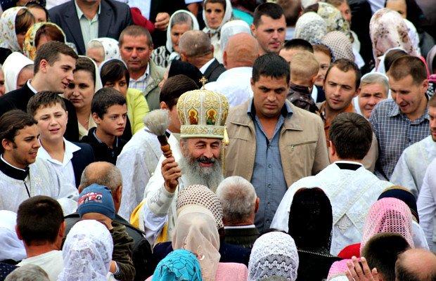 Митрополит Онуфрій відвідав хутір Слатино на Буковині (фото) - фото 10